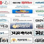 Create Bangla News portal